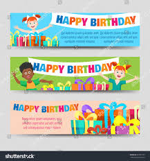 birthday banners template kids gifts vector stock vector 687825199