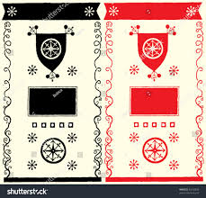 medieval decorations wine web medieval decorations stock vector 40120834 shutterstock