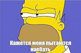 Homer Meme - create meme homer simpson meme meme homer pictures meme