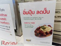 store cuisine ikea ร ว ว ikea บ ฟเฟต พ ซซ าและสล ดบาร ค มค า 129 บาท pantip