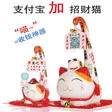 aliexpress buy japanese tailed cat ornaments custom