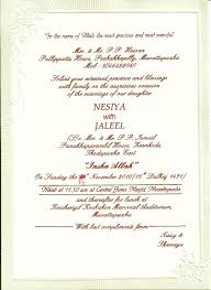 hindu wedding invitation wedding invitation sle kerala lovely hindu wedding letter