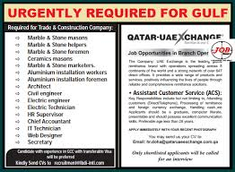 electrical engineering jobs in dubai for freshers urgent vacancy for electric engineer civil engineer hr supervisor