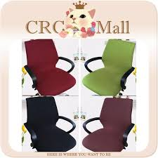 computer chair covers arm chair cover three sizes office c end 4 12 2018 4 12 pm