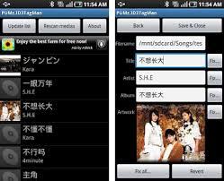 mp3 album editor apk id3tagman mp3 tag editor apk version 1 0 13 net
