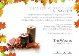 thanksgiving dinner at saveur events whatsupbahrain net
