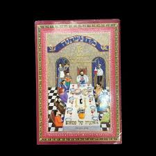 the passover haggadah the passover haggadah all gifts
