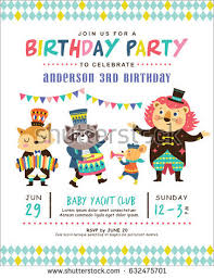 kids birthday party invitation card circus stock vector 632475674