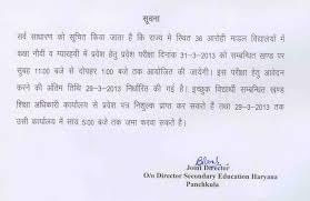 Hindi Meaning Of Resume Sofiasnow Com Image 208339 Whats New Jpg
