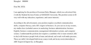 certified medical assistant cover letter certified medical
