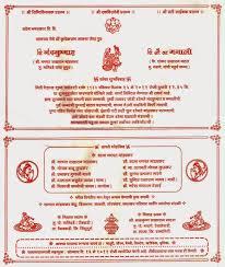 sle indian wedding invitations sle indian wedding invitation letter 28 images khmer wedding
