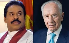 Mahinda Rajapksha Mahinda Rajapaksa Awarded Palestinian Star Archives Sri Lanka