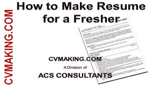 Ways To Make A Resume How To Make Cv Resume Of A Fresher Youtube