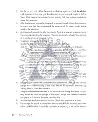 reading works 4 tm unit1 watermark