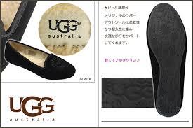 ugg womens alloway shoes zebra sugar shop rakuten global market ugg ugg womens alloway