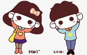 Meme Clipart - meme da couple cartoon couple boy girl png image and clipart for
