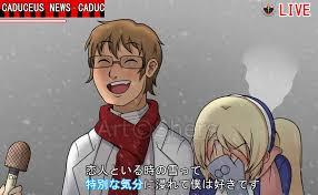 Special Feeling Meme - tc special feeling meme by cranberryduceus on deviantart