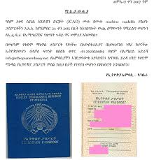 passport services the embassy of the federal democratic republic