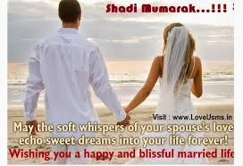 wedding wishes jokes whatsapp status for wedding happy marriage and shaadi mubarak