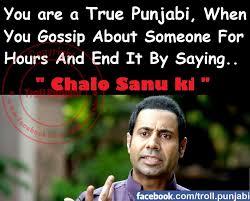 Meme Punjabi - true punjabi troll binnu dhillon funny az meme funny memes funny