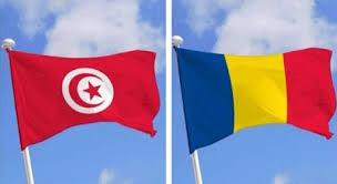 chambre de commerce tunisie tunisie la roumanie a des projets une chambre de commerce et