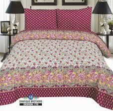 new bed sheets design 2015 summer ali gul bedding