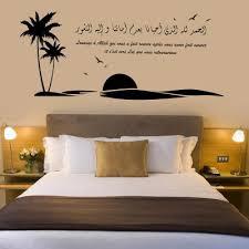 deco chambre islam visuel 3