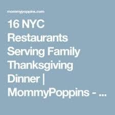 where to eat thanksgiving dinner in new york city dinner nyc