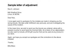 restaurant and hotel complaint letter template