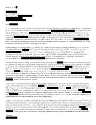 peachy science cover letter 11 new sample for internship computer