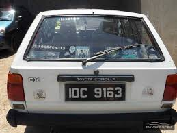 toyota corolla station wagon for sale toyota corolla dx 1992 for sale in lahore pakwheels
