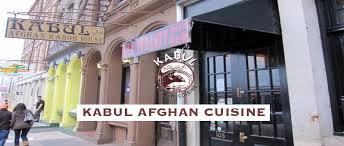cuisine facade kabul afghan cuisine