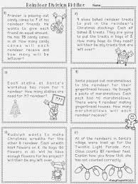 awesome collection of interpret the remainder word problems