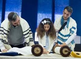 bas mitzvah speech what to expect at a bar or bat mitzvah service reformjudaism org