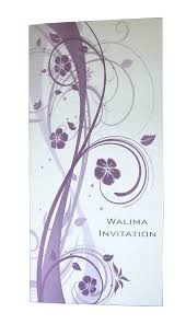 walima invitation abc 523 oyster white walima invitation whimsical fronds in