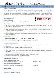 45 Best Teacher Resumes Images by Sample Tutor Resume Template A Sample Teacher Resume For Job