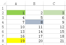 excel vba custom function find the first colored cell value