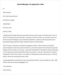 job application letter tips cover letter sample for job