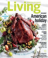 martha stewart living magazine november 2015 thanksgiving issue