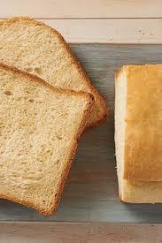 Rosemary Garlic Bread Machine Recipe Rustic Rosemary Garlic Bread Recipe Gluten Free Menu Bakeries