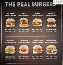 cuisine company burger co kuwait menu card restaurants in kuwait