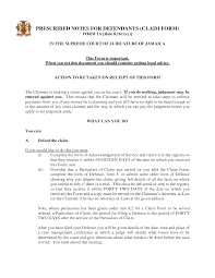 legal demand letter template personal injury claim letter template uk a car accident sample demand letter getting help with a personal injury claim the demand letter is a very important document the sample provided here is
