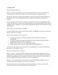 What Is The Purpose Of A Resume What To Put In The Objective Section Of A Resume Resume Ideas