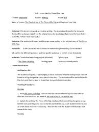 lp2 pigs writing lesson plan pedagogy