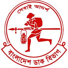 post office black friday bangladesh post office wikipedia