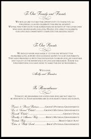 in memory of wedding program do we need an order of service to include readings programme for