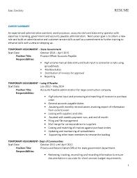 Resume Of Data Entry Operator Resume Jane Zavelsky 2015
