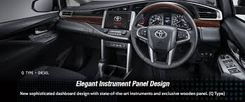 Innova 2014 Interior Jesslie All New Kijang Innova 2016 Prices And Specifications