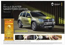 renault duster 2017 colors diwali 2017 renault launches duster sandstorm edition advertisemant