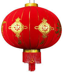 Lunar New Year Decoration Ideas by Chinese New Year 2018 Chinese Lunar New Year 2018 Celebrations